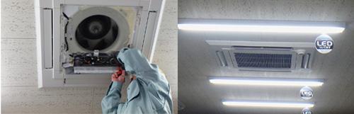 電気機器の取り付け・修理